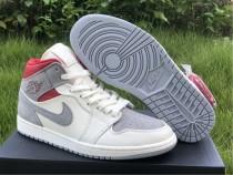 Authentic Air Jordan 1 High  SNS