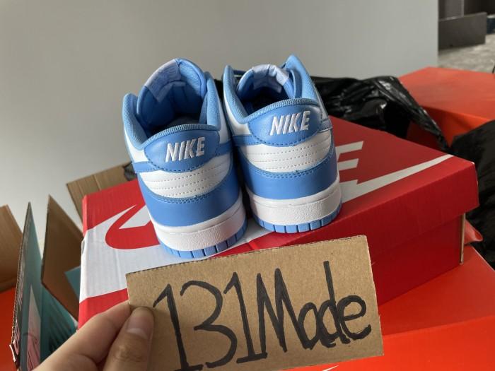 Nike Dunk University Blue