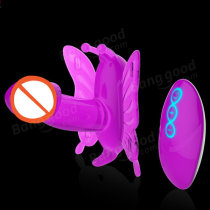 Strong Power Dual Motor Vibrator Wireless Remote Control Butterfly Wearable Massager