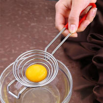 KCASA KC-EF010 304 Stainless Steel Egg Yolk White Separator Divider Filter Kitchen Cooking Tools