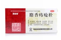 4 Boxes MaYingLong Musk Hemorrhoids Ointment Suppository 48 Suppositories (12 Pieces/Box)