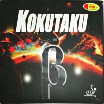 KOKUTAKU B