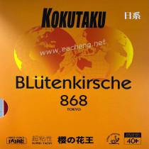KOKUTAKU BLütenkirsche 868 TENSION SUPER-TACKY