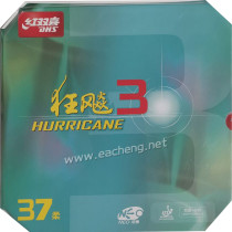 DHS NEO Hurricane3