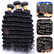 AMAZING DEEP WAVE 12-20IN IN STOCK