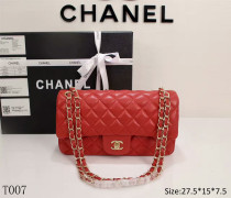 Chanel HH:13