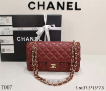 Chanel HH:12