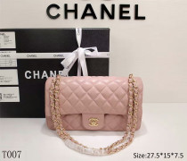 Chanel HH:14