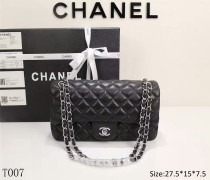 Chanel HH:15