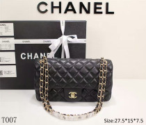 Chanel HH:11