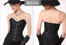 Black Steel Bone Corsets (s-2xl)