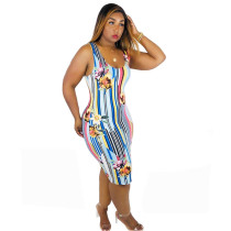 Colorful Striped Straps Midi Dress