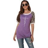 Round Neck Leopard Stitching Print T-shirt