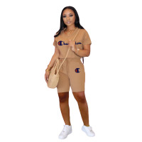 Casual Letters Sports Short Set with Pocket