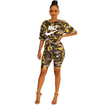 Camouflage Printed Two Piece Sports Short Set