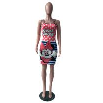 Sexy Straps Animal Print Mini Dress