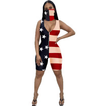Casual Sleeveless Sports Short Romper with face mask