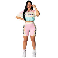 Casual Embroidered Stitching Sportswear 2 Pcs