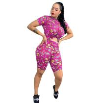 Casual Printed Stitching 2 Piece Set