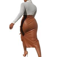 PU Leather Split Mid-length Skirt
