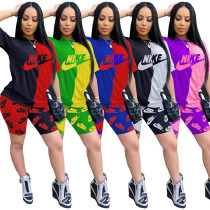 Casual Contrasting Printed Letters Shorts Set