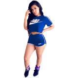 Casual Print Sport Shorts Set