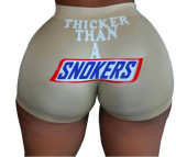 Casual Pattern Printed Yoga Shorts  SNOKERS  Word