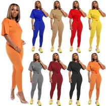 Copy Solid Color Long Sleeve Pant Set