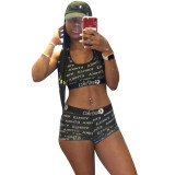Casual Print Letter Vest Crop Top and Shorts