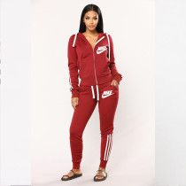 Casual Sports Stitching Embroidered Hoodie Cardigan and Trousers