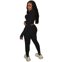 Soft Ribbed Embroidered Sports Two Piece Set