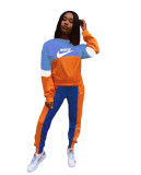 Casual Print Letter Sports Jogging 2 Pcs Set