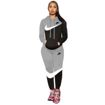 Casual Positioning Printed Hooded Pant Set