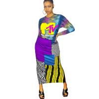 Casual Stitching Print Maxi Dress