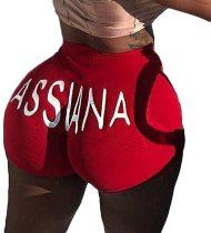 Women Pattern Printed Yoga Shorts