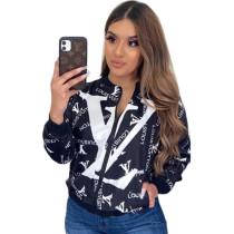 Casual Zipper Printed Cardigan Jacket