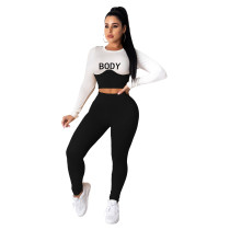 Casual Letter Print Crop Top and Pant