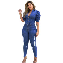 Casual Stacked Puff Sleeve Denim Ripped Jumpsuit