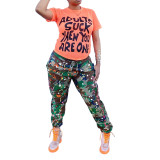 Casual Camouflage Splashed Ink Printed Trousers