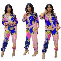 African Catwalk Print Stitching Plus Size Pant Set