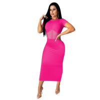 Solid Color Mesh Stitching Long Dress