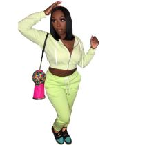 Pure Color Hooded Sports Pant Set