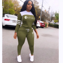 Casual Letter Print Hoodie Sports Two-Piece Set