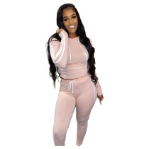 Solid Color Hooded Sports Two Piece Pant Set