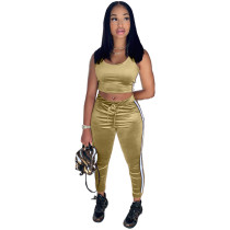 Solid Color Gold Velvet Vest and Trousers