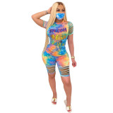 Casual Letter Tie-dye Burning Flower Two Piece Short Set without Mask