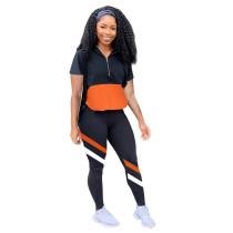 Casual Stitching Sports Pant Set