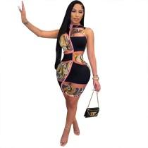 Sexy Stitching Nightclub Dress
