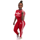 Embroidered Letters Sports Suit