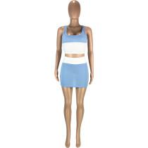 Imitation Cotton Stitching Vest Solid Color Nightclub Skirt Set
